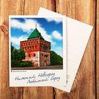 Открытка почтовая «Нижний Новгород»