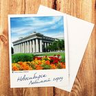 "Postcards ""Novosibirsk"""