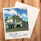 Открытка почтовая «Омск»