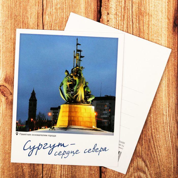 Самые дешевые почтовые открытки, открытки умными словами