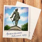 """Postcards """"Arkhangelsk"""""""