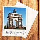 открытки с видами Курска