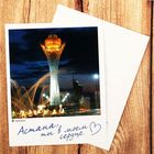 "Postcards ""Astana"""