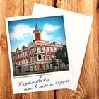 открытки с видами Ульяновска