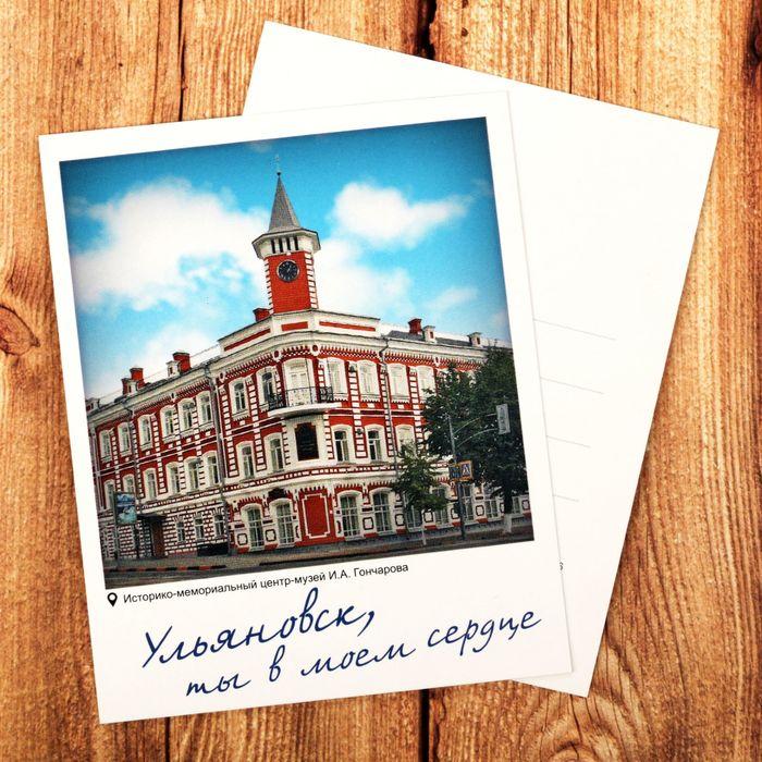 Открытки ульяновского, картинки добрым
