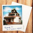 открытки с видами Читы