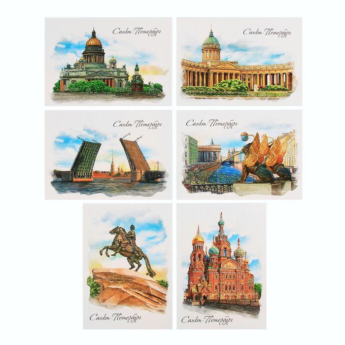Большие открытки в спб
