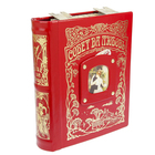 """Фотоальбом подарочный """"Книга. Совет да Любовь"""" 80 фото, 40 л, кожа красн, 26,5х31х6,5 см"""