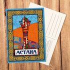 открытки с видами Астаны