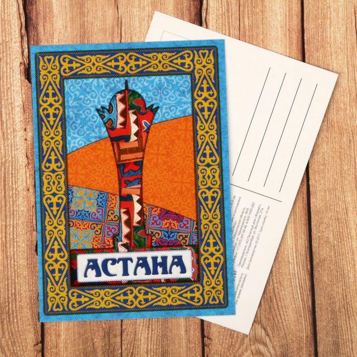 Магазины открыток в астане