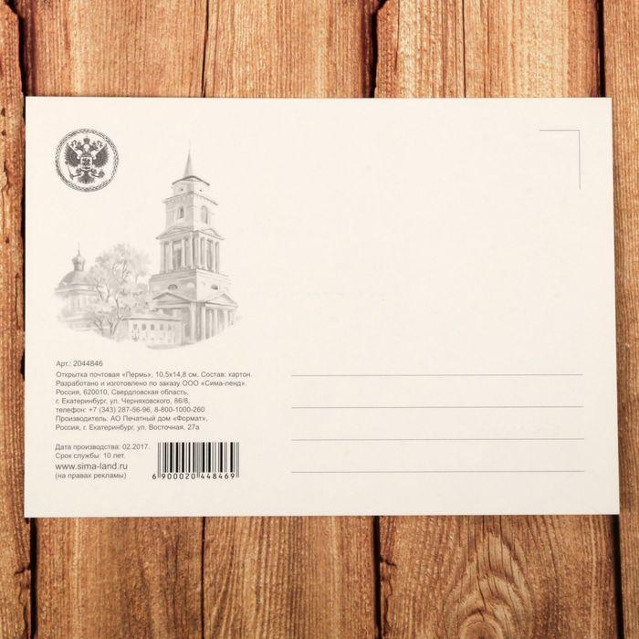 Июля открытка, сделать открытку пермь
