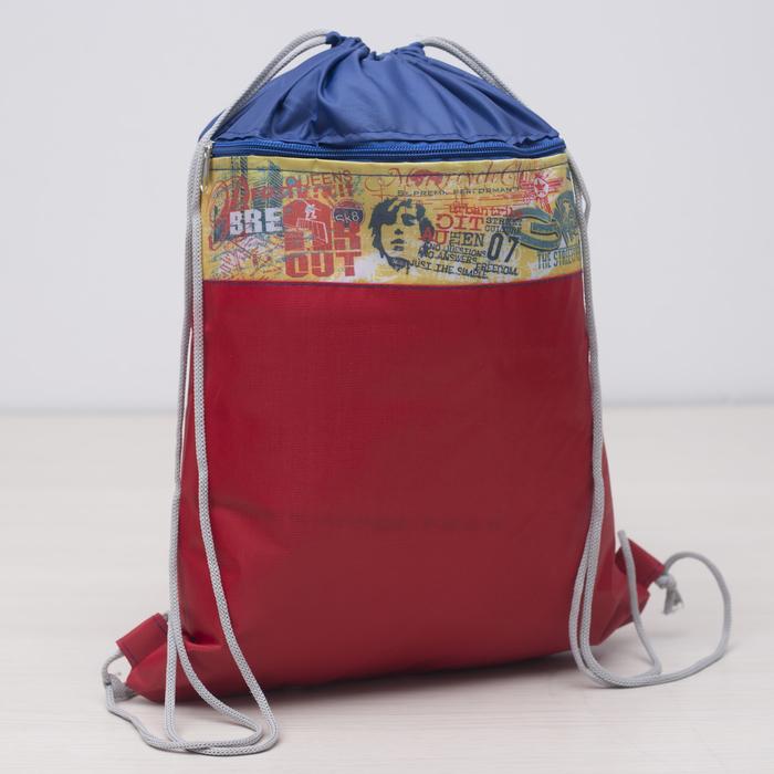 Мешок для обуви, отдел на шнурке, наружный карман, цвет МИКС