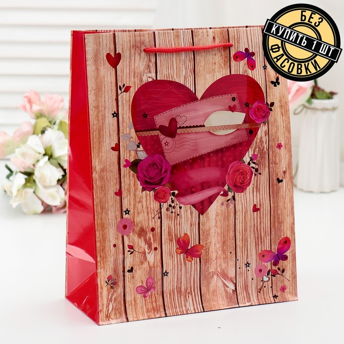 """The package laminated """"Spring love"""" 26 x 32 x 11 cm"""