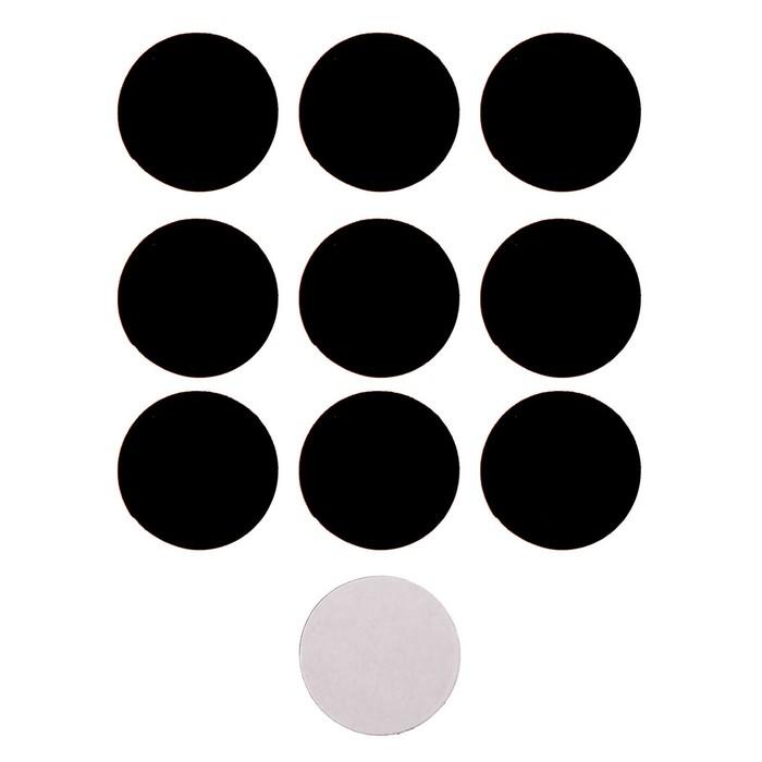 "Магнит на клеевой основе ""Круг"", d=3 см , 10 шт."