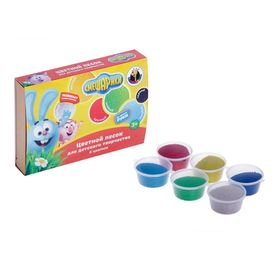 Set of colored sand for creativity