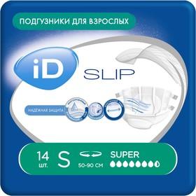 Подгузники для взрослых iD Slip, размер S, 14 шт.