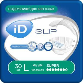 Подгузники для взрослых iD Slip, размер L, 30 шт.
