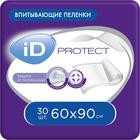 Пеленки одноразовые впитывающие  iD Protect 60x90 см 30шт