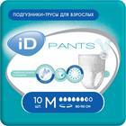 Трусы для взрослых  iD Pants  M 10шт