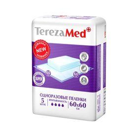 Пеленки одноразовые Super 60x60 TerezaMed уп.5 Ош