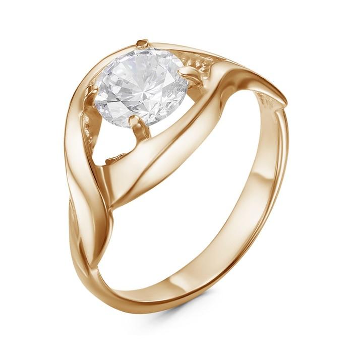 Кольцо ''Силена'' позолота, 18 р-р   2252257