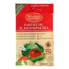 Средство от вредителей на посадках огурцов и томатов