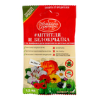 """Средство от вредителей на горшечных и цветочных растениях """"Имидор"""", ампула, 1,5 мл"""