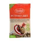 Инсектицид для борьбы со слизнями и улитками СтопУлит, пакет, 3,5 г