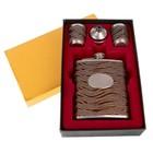 Набор 4в1 (фляжка 210 мл+воронка+2 рюмки), коричневый в разводах, микс, 17х23 см УЦЕНКА