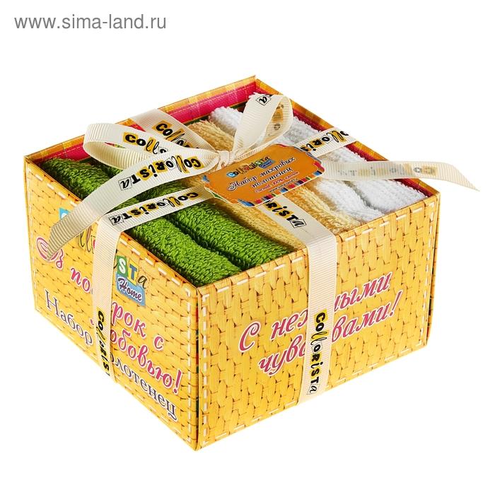 Наб. полотенец Lemon-yellow 30*30 см - 3 шт