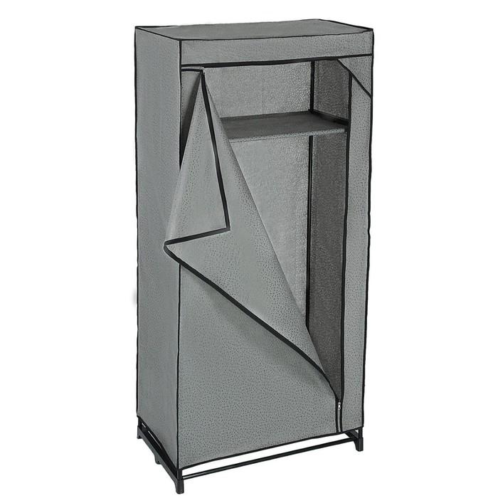 Шкаф для одежды 75х46х160 см, цвет серый