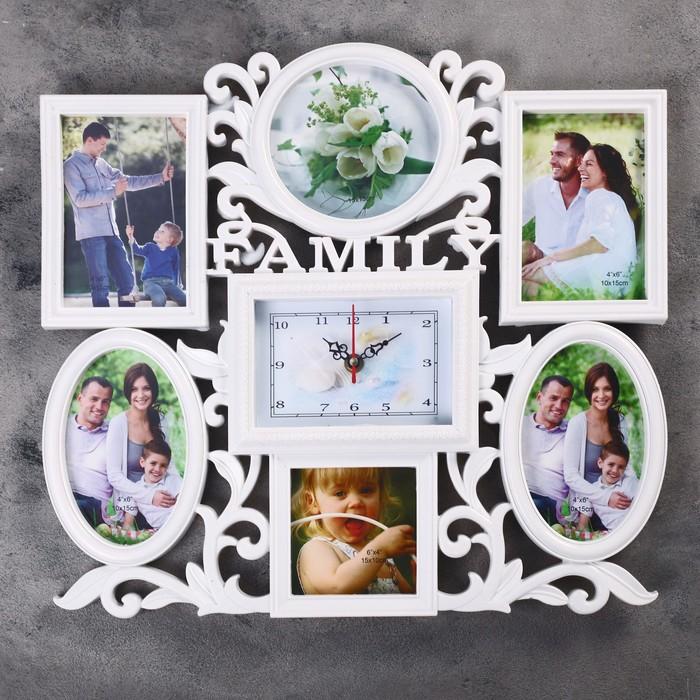 "Часы настенные, серия: Фото, ""Family"", 6 фоторамок 42х46 см"