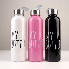 Бутылка для воды My Bottle с винтовой крышкой, 500 мл, микс Ош
