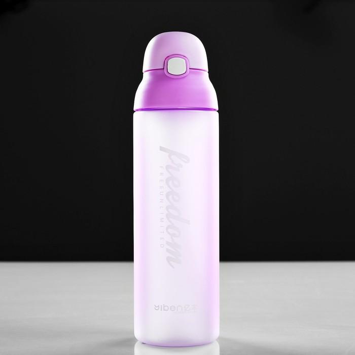 """Бутылка для воды """"Freedom"""", 700 мл, крышка откидная с кнопки, трубка, матовая, микс, 7х25 см - фото 797800050"""