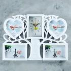 "Wall clock, series: Photo ""Two hearts"", white, 4 photo frames, 31х44 cm"