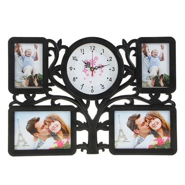 """Часы настенные, серия: Фото, """"Тёплые воспоминания"""", 4 фоторамки, черные 34х47 см"""