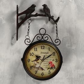"""Часы настенные двойные, серия: Садовые, """"Две птички"""", d=17 см"""