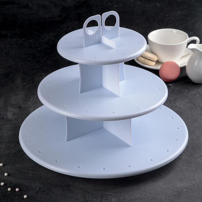 Подставка для капкейков и кейк-попсов, 3 уровня