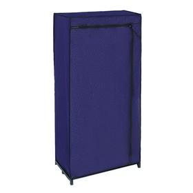 Шкаф для одежды 75×46×160 см, цвет синий