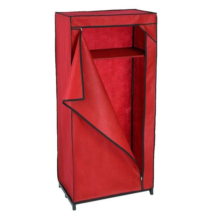 Шкаф для одежды, цвет красный