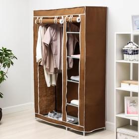 Шкаф для одежды 105×45×175 см, цвет кофейный