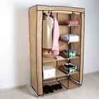 Шкаф для одежды 110×45×175 см, цвет бежевый