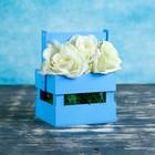 Кашпо флористическое, голубое, со складной ручкой, 11х12х9см
