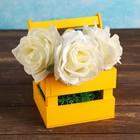 Кашпо флористическое, жёлтое, со складной ручкой, 11х12х9см