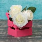 Кашпо флористическое, розовое, со складной ручкой, 11х12х9см