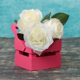 Кашпо флористическое, розовое, со складной ручкой, 11х12х9см Ош