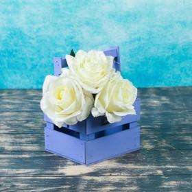Кашпо флористическое, фиолетовое, со складной ручкой, 11х12х9см Ош