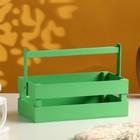 Кашпо флористическое, зелёное, со складной ручкой, 24,5х13,5х9см