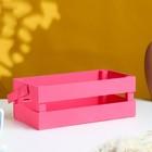 Кашпо флористическое, розовое, со складной ручкой, 24,5х13,5х9см