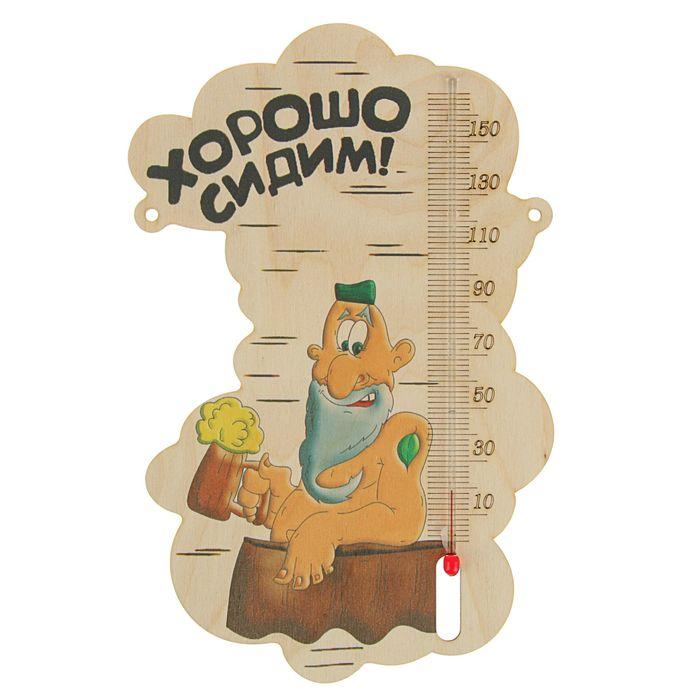 """Деревянный термометр банный """"Хорошо сидим"""" с УФ печатью,"""